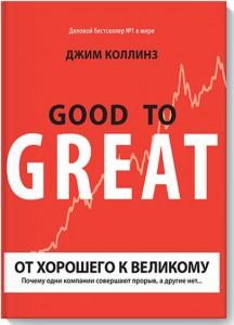 Бизнес книги - Огилви о рекламе