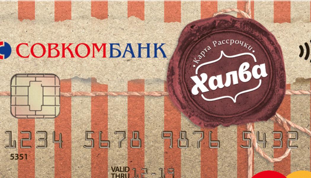честно молодец!!!! кредитная карта по двум документам Новые посты, имхо, нынче