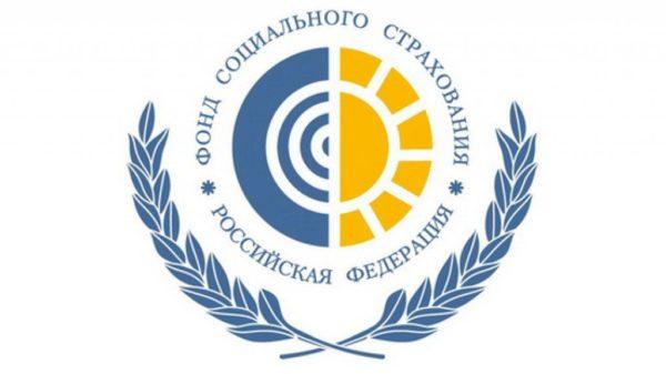 Регистрация ИП в качестве работодателя в ФСС
