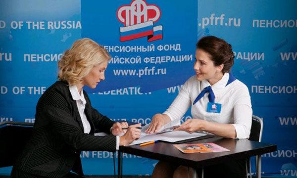 регистрация ип в пенсионном фонде как работодателя