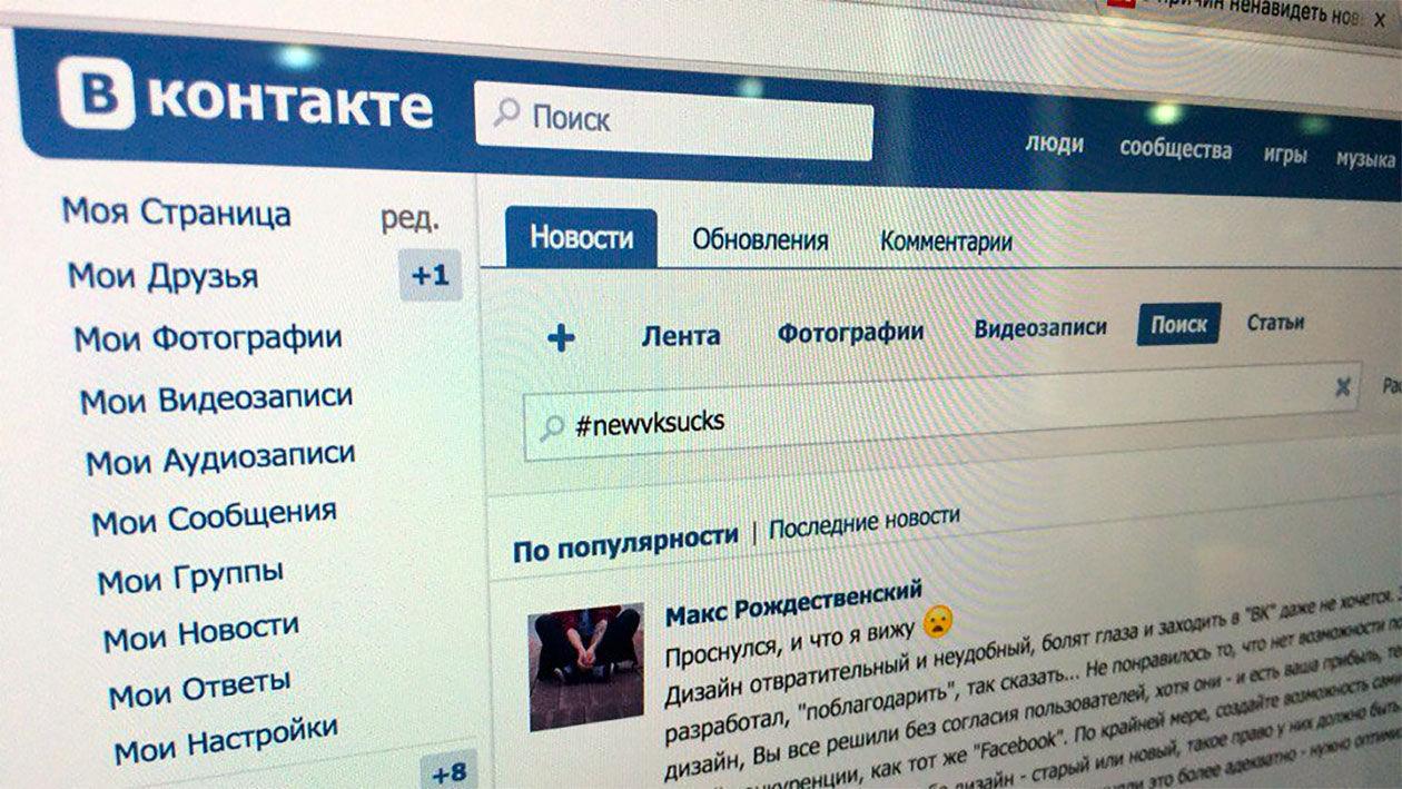 сайты для заработка вконтакте