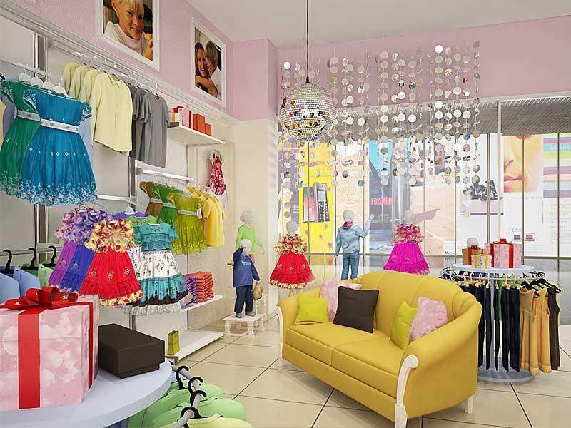 небольшой магазин детской одежды
