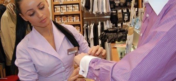 персонал бутик мужской одежды
